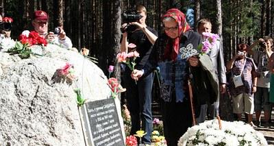 День памяти жертв Большого террора в Сандормохе