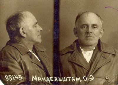 К 80-летию со дня гибели Осипа Мандельштама
