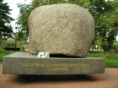 """""""Мемориал"""" напомнит о годовщине """"красного террора"""""""