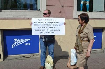 Мирослав Романов получил лёгкое ранение