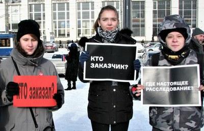 Митинг памяти Бориса Немцова в Петербурге