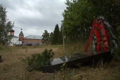 На Соловках установлен еще один памятник погибшим социалистам