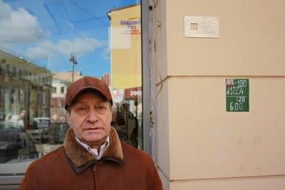 """Новые таблички """"Последнего адреса"""""""