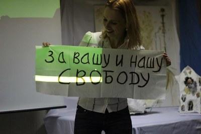 Новый фильм о Наталье Горбаневской