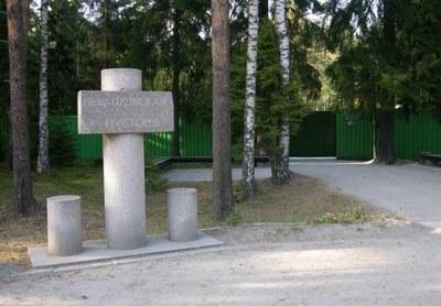 О переписке с властями по поводу идеи возведения православной церкви в Левашовской пустоши