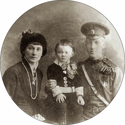Отец и сын Гумилевы