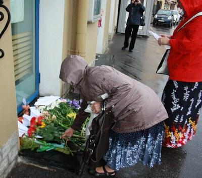 Память о катастрофе малазийского боинга в Петербурге