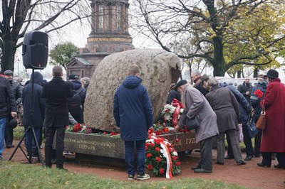Память о жертвах в год юбилеев