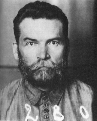 Табличка памяти историка А.В.Бородина