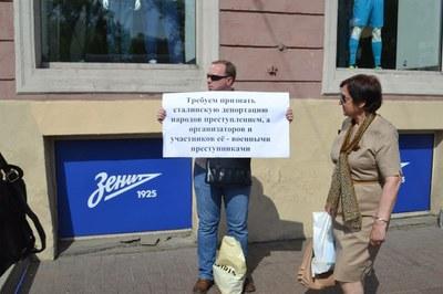 В Петербурге ранен участник пикета памяти о депортации крымских татар