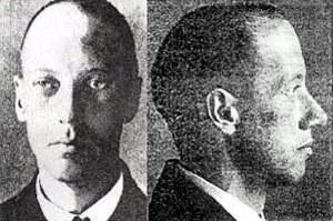 25 августа - День памяти Николая Гумилева
