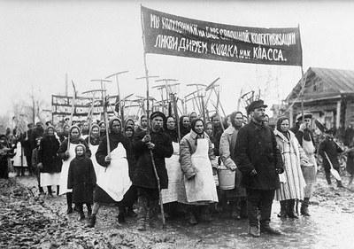 30 января - чёрный день в истории российского крестьянства