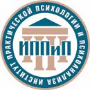 «Травма прошлого в России и Германии:  психологические последствия и возможности психотерапии».