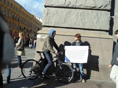 Память о сентябре 1937 в Ленинграде