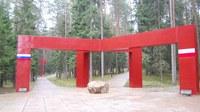 К вопросу о мемориализации останков советских граждан - жертв репрессий - на территории Мемориала «Катынь»