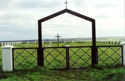 Польские и немецкие могилы в Рязанской области
