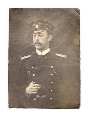 Перезахоронение останков Александра Рыкова