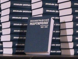 Предварительный список расстрелянных от А.Я. Разумова