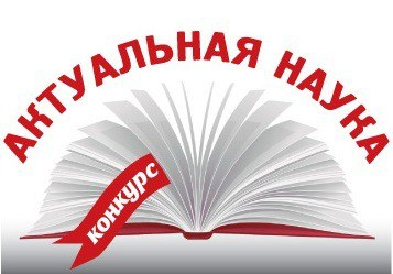 8-й конкурс памяти Олега Кена