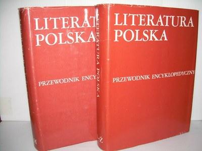 Экзистенция и история. Современная польская проза инициации
