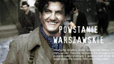 Художественный фильм о Варшавском восстании