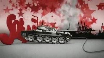 «Товарищ генерал идёт на войну»
