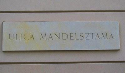 В Варшаве читали стихи на улице Осипа Мандельштама