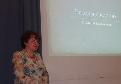 Исповедь про польский гонор, новосибирскую Марину Мнишек и Бухенвальдский набат