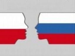 Историческая политика: российский и польский варианты