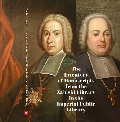 От рукописной части библиотеки Залуских остался один реестр