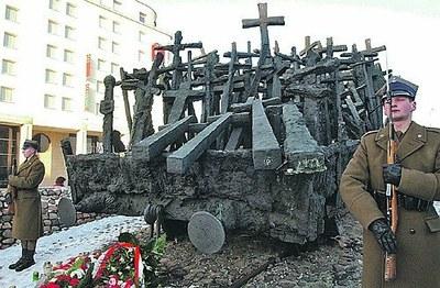 Память о первой операции по выселению 141 000 польских граждан
