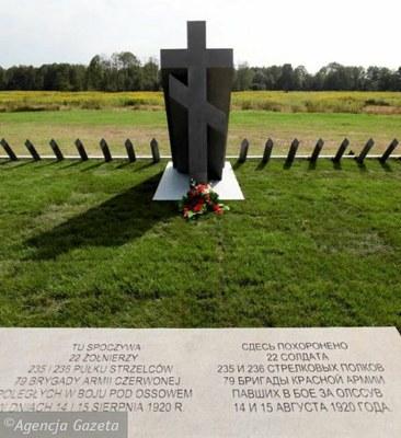 Петр Мицнер. Над могилой неизвестных русских солдат в Оссуве