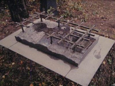 Польская память скульптора Вячеслава Бухаева