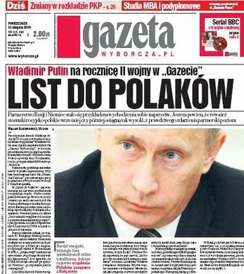 """Сотрудники """"Мемориала"""" комментируют статью В.Путина в """"Газете Выборчей"""""""