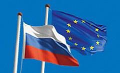 Нелицемерная петербургская дискуссия России и Евросоюза