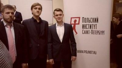 """Победители 7-го конкурса """"Актуальная наука"""" поедут в Белосток"""