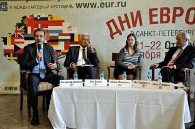 Как «Быть гражданином»? Российско-европейские дебаты в Петербурге