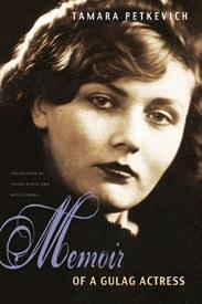 Мемуары Тамары Петкевич опубликованы в США