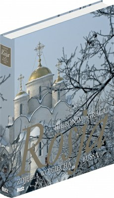 "Петербург занимает почти половину ""России"" Херонима Грали"