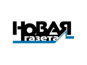 """Атака на сайт """"Новой газеты"""""""