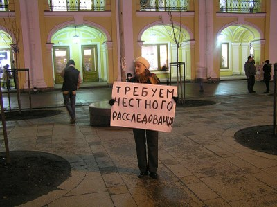 """""""Битая власть"""": избиение Олега Кашина и пикеты в Петербурге"""