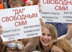 """""""Мемориал"""" о Газпроме и свободе прессы"""