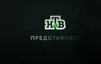 НТВ круче Навального