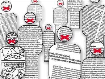 Свободы прессы в России практически нет – «Репортеры без границ»