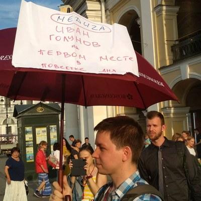 Журналиста-расследователя Ивана Голунова сутки держат в наручниках