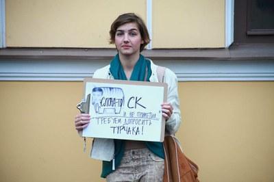 Журналисты Петербурга требуют допросить Турчака