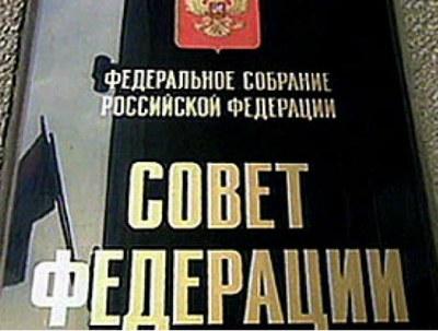 Наталья Шкаева. Совет не-Федерации, или Что такое верхняя палата парламента в современной России?
