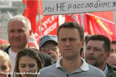 Фонд борьбы с коррупцией открывает филиал в Петербурге