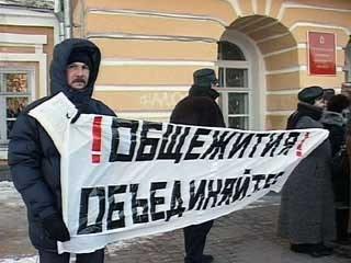 Жильцы общежития обращаются к депутатам петербургского ЗакСа