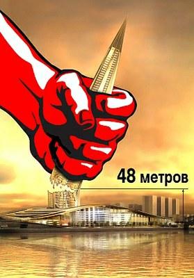 Анджей Беловранин: Архитектур-технологи
